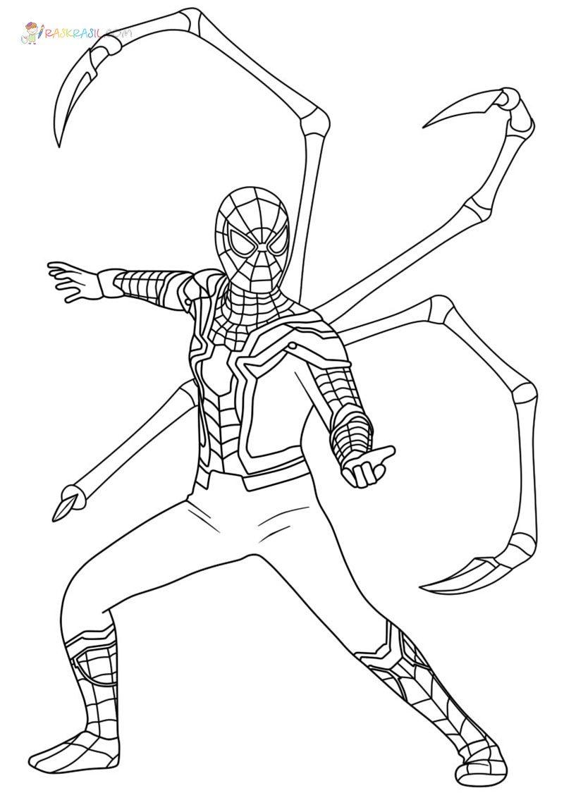 Dibujos de spiderman para colorear e imprimir, masquelibros